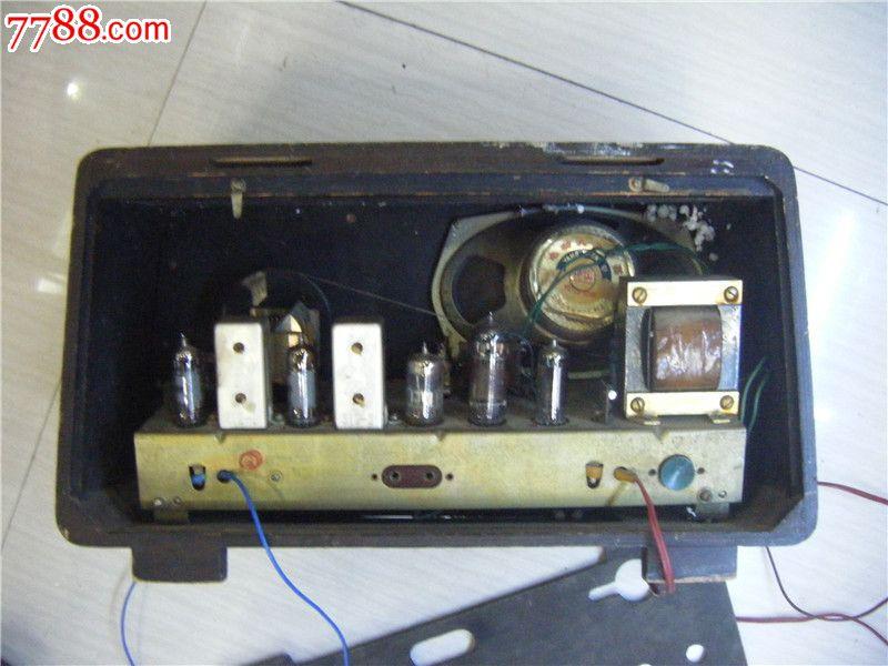 少见好品凯歌455_d带语录电子管收音机
