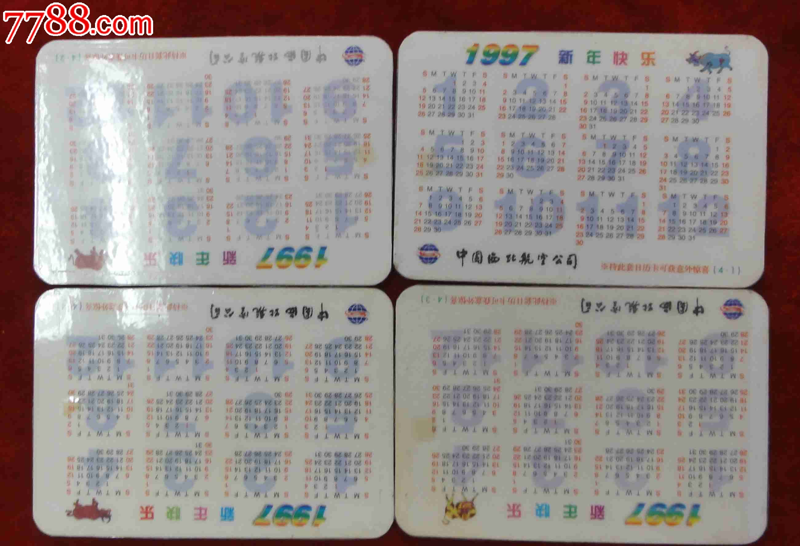 97年日历表_1997年年历卡片一组四张,西北航空,精美插花照片四副.