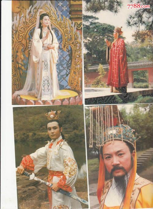 西游记(全套10张,全彩老版西游记剧照,88年印制,有版权页)完美品10套图片