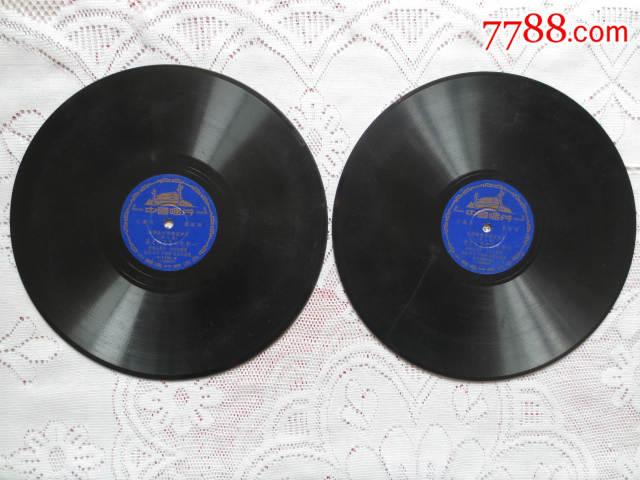 1956年老唱片农夫和金鱼的故事(1~4集,播音正