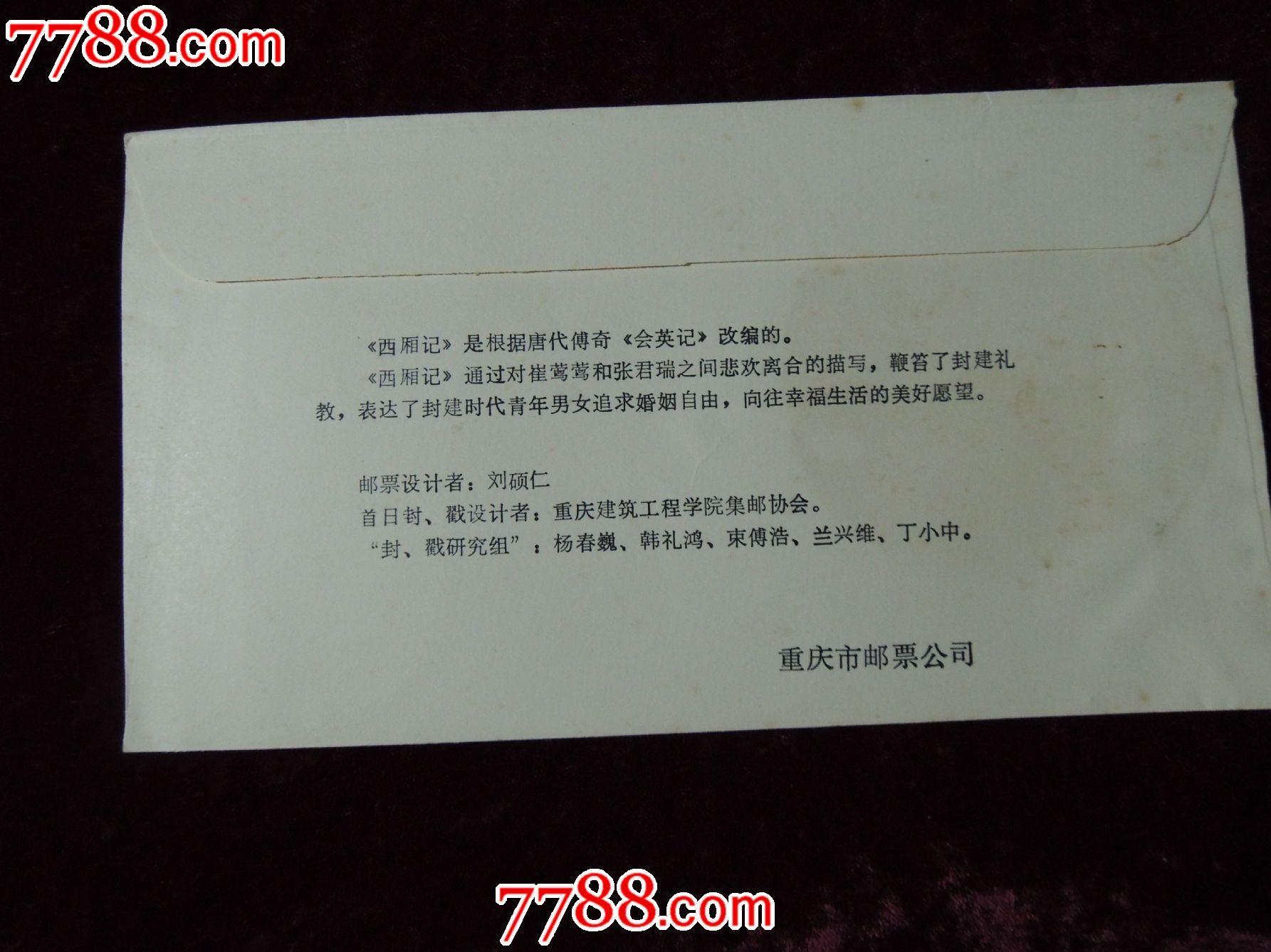 qq信封免费_免费qq信封_购买qq信封