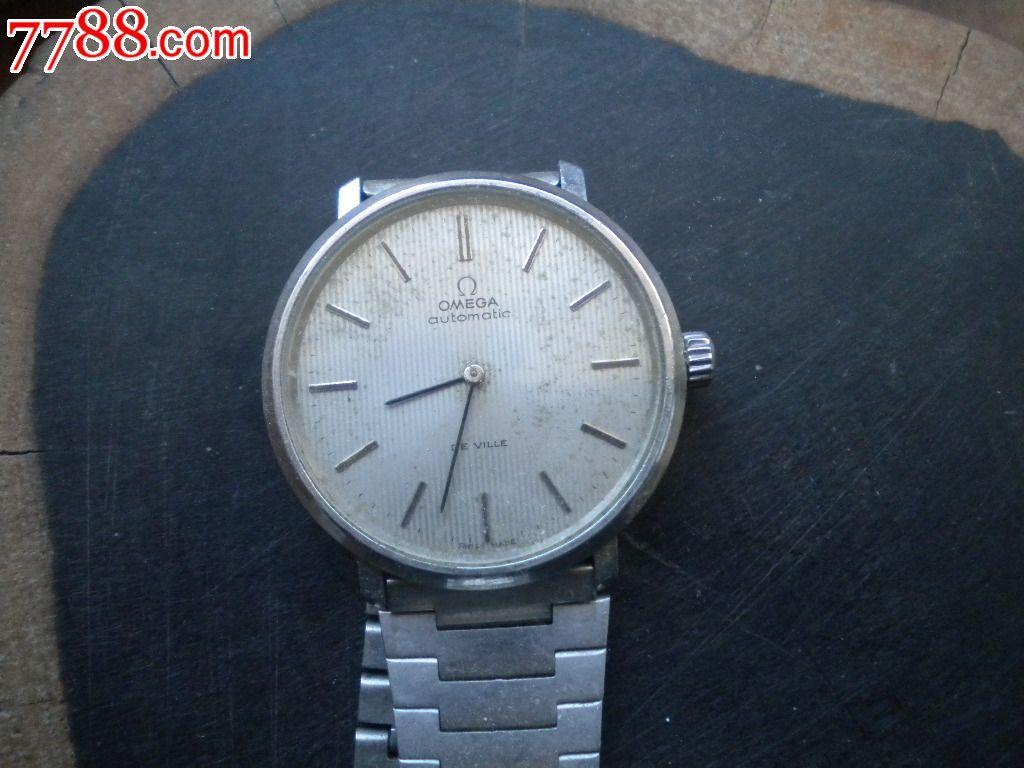 欧米茄_手表/腕表_第1张图片