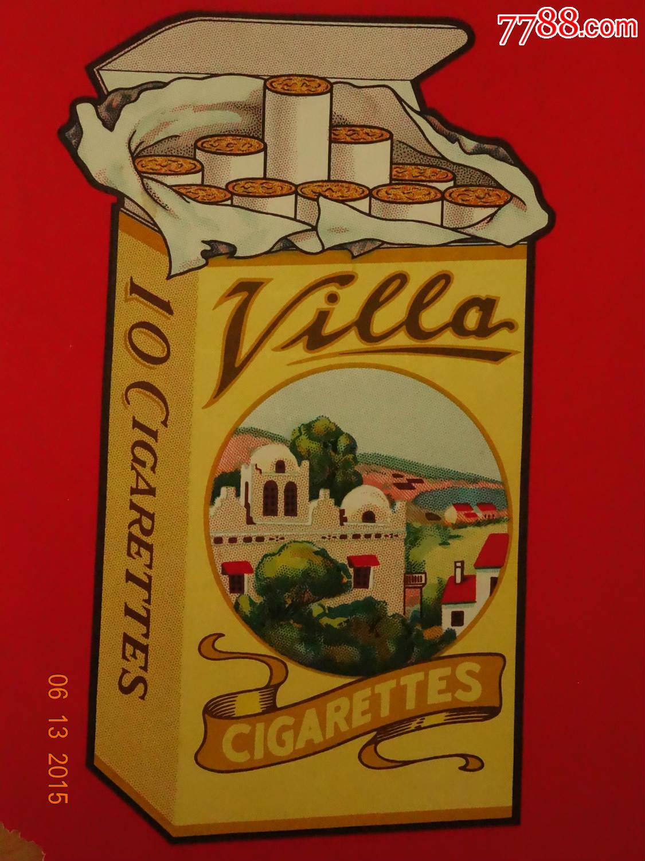 民国日戳牌香烟别墅1张。背面有1937广告年月南宁哪个好别墅区图片