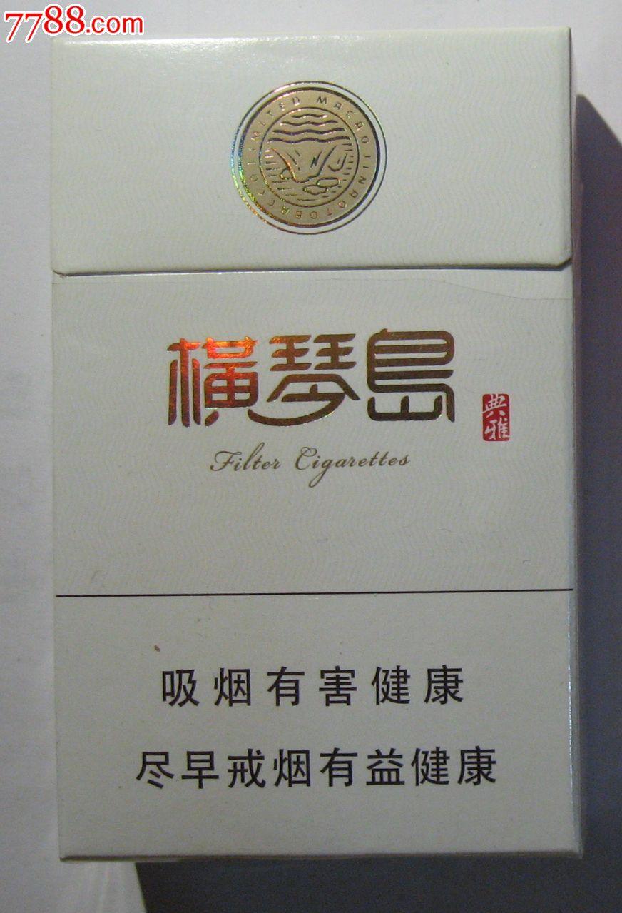 横琴岛3d_烟标/烟盒_聚趣斋【7788收藏__中国收藏热线