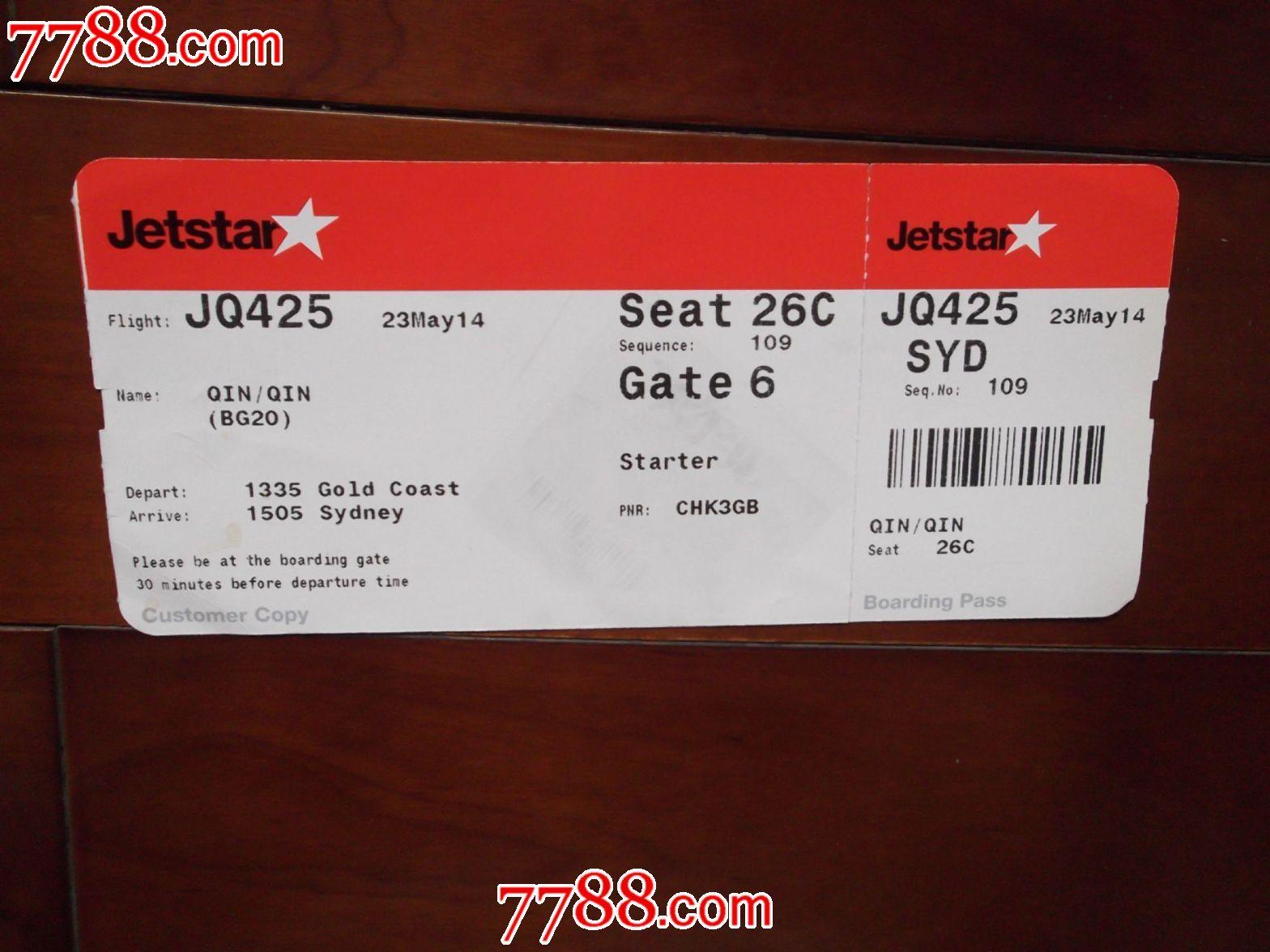 飞机票(澳大利亚墨尔本--捷星航空机票)