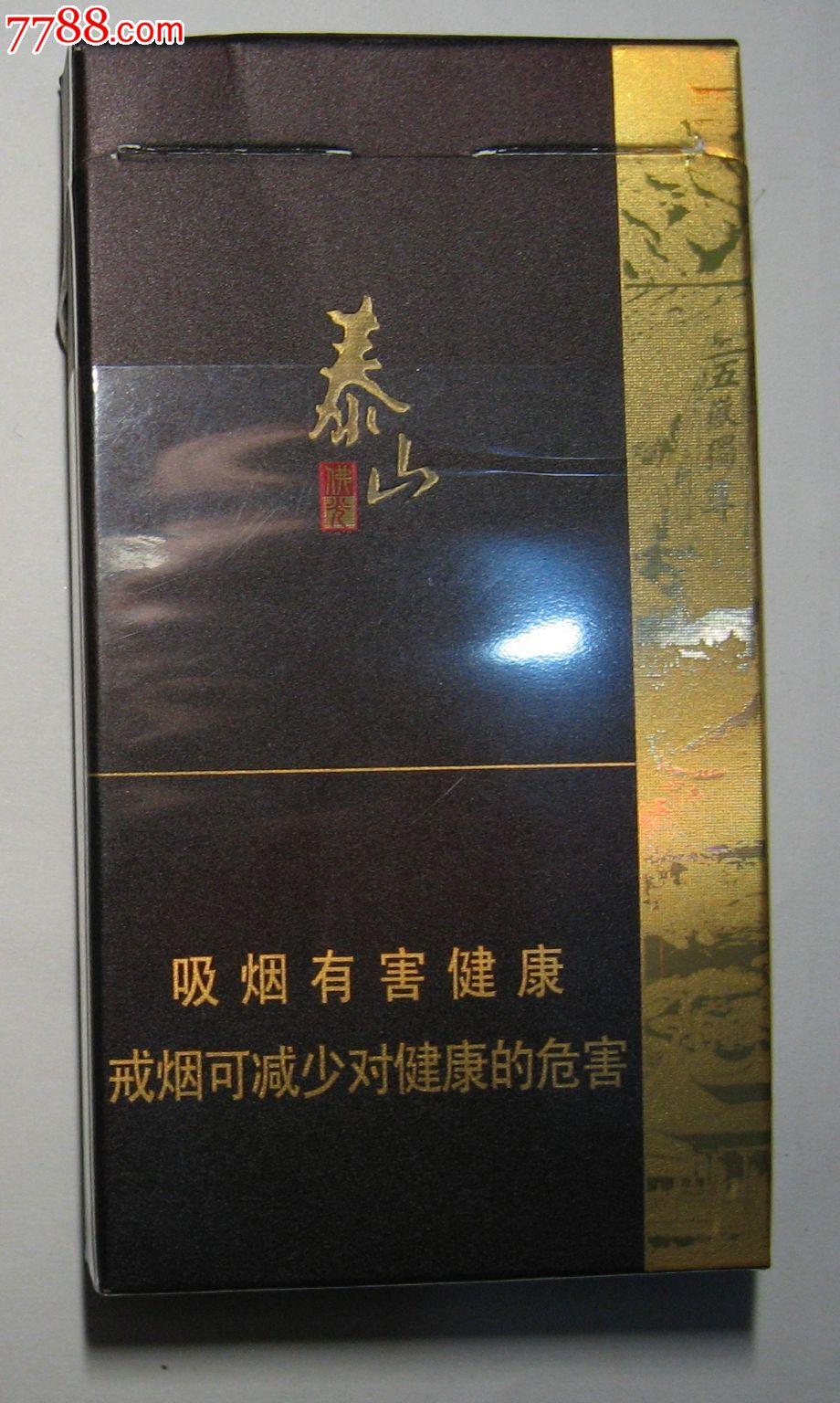 佛光泰山3d_价格10元【聚趣斋】_第2张