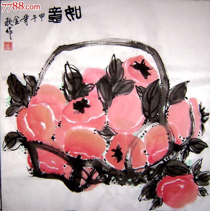 水墨/写意画法,,2010-2019年,,六尺180*97,,未装裱,,宣纸, 简介: 柿