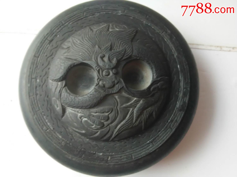 老龙纹圆形砚台