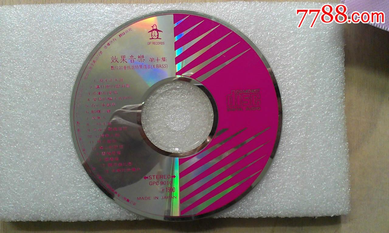 madeinjapan图片_金企鹅-效果音乐【第十集】madeinjapan