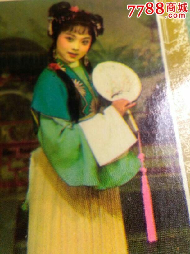 楼梦。1986年古装卡。西冷印社。年历个性。美女照片美女图片