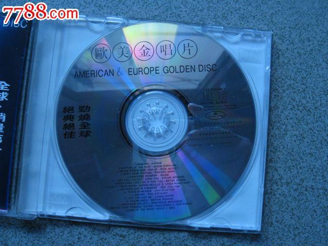 欧美金�yil�/&9�)�d)_欧美金唱片-au11891475-音乐cd-加价-7788收藏__中国