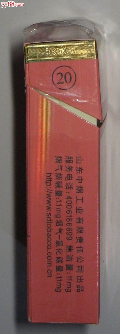 泰山香烟_泰山牌香烟红锡包香珠3d