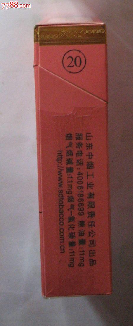 泰山牌香烟红锡包3d