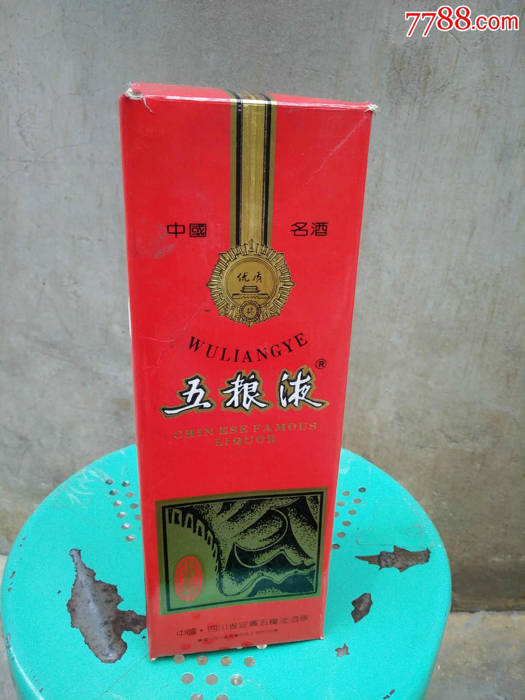 长城五粮液酒瓶,带包装盒和合格证图片