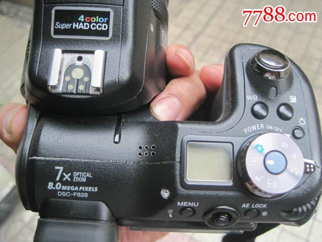【我的街拍】2004年索尼828数码相机拍摄   美篇