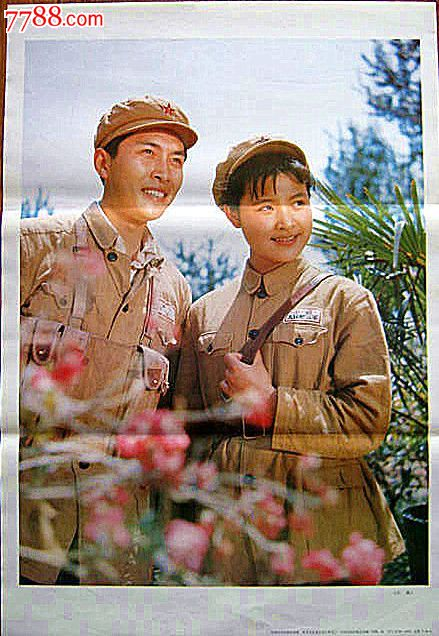 1980年v红色的红色经典电影《资源》剧照年画怎样在微博中找电影电视小花图片