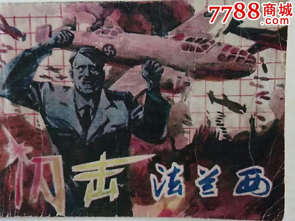 �W�舴ㄌm西(大缺)(au13070080)_