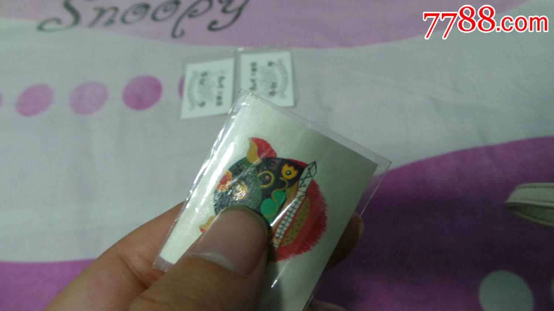 小虎队纹身贴原袋3张,1张开口【乐乐小卖店】_第3张图片