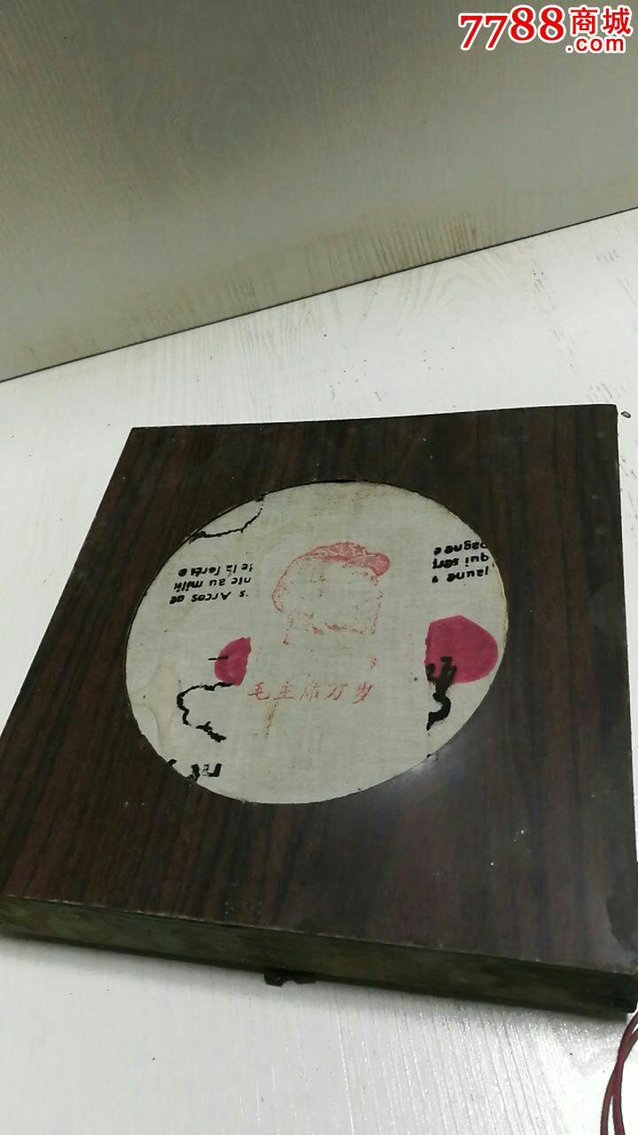 歌词小喇叭开始广播_七十年代小刺叭开始广播了-喇叭/扩音器-7788收藏__收藏热线