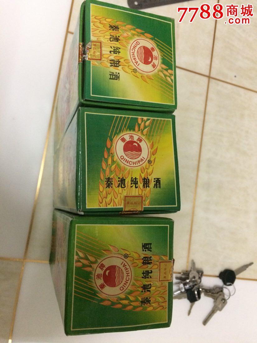 山东秦池酒瓶三个【安徽舒晓书斋】_第2张图片