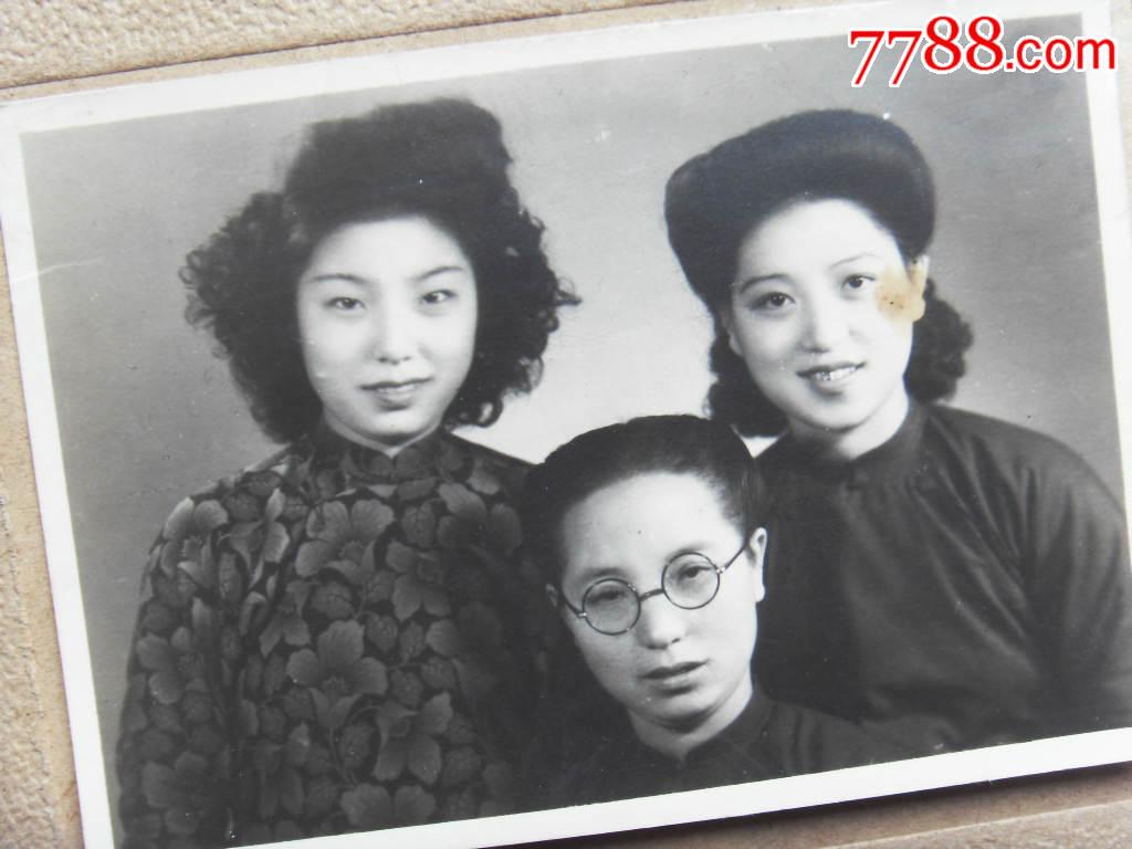 民国不同发型的三美女(带眼镜)