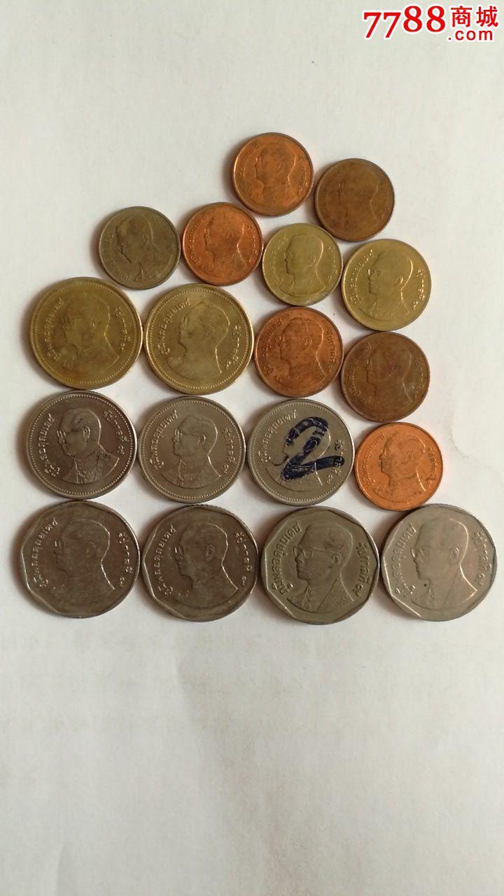 泰国硬币各年份11枚铜币,64枚镍币,共75枚