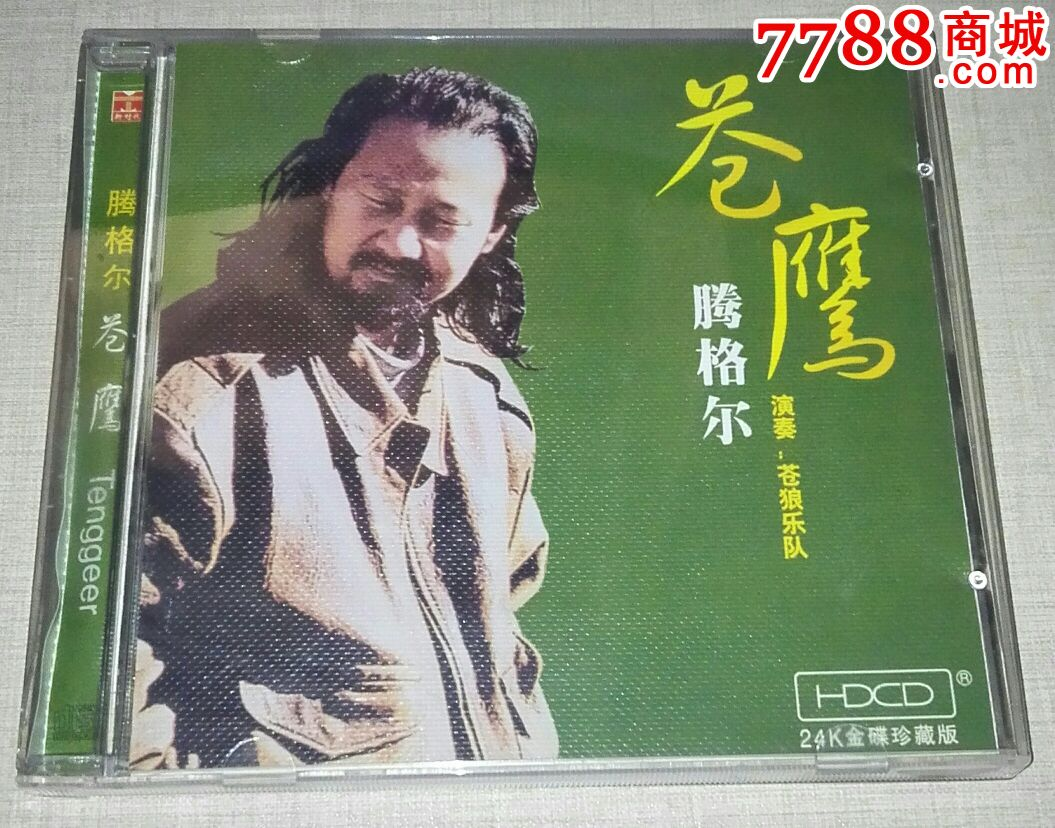 �v格��《�n��》新�r代影音CD(au13930962)_