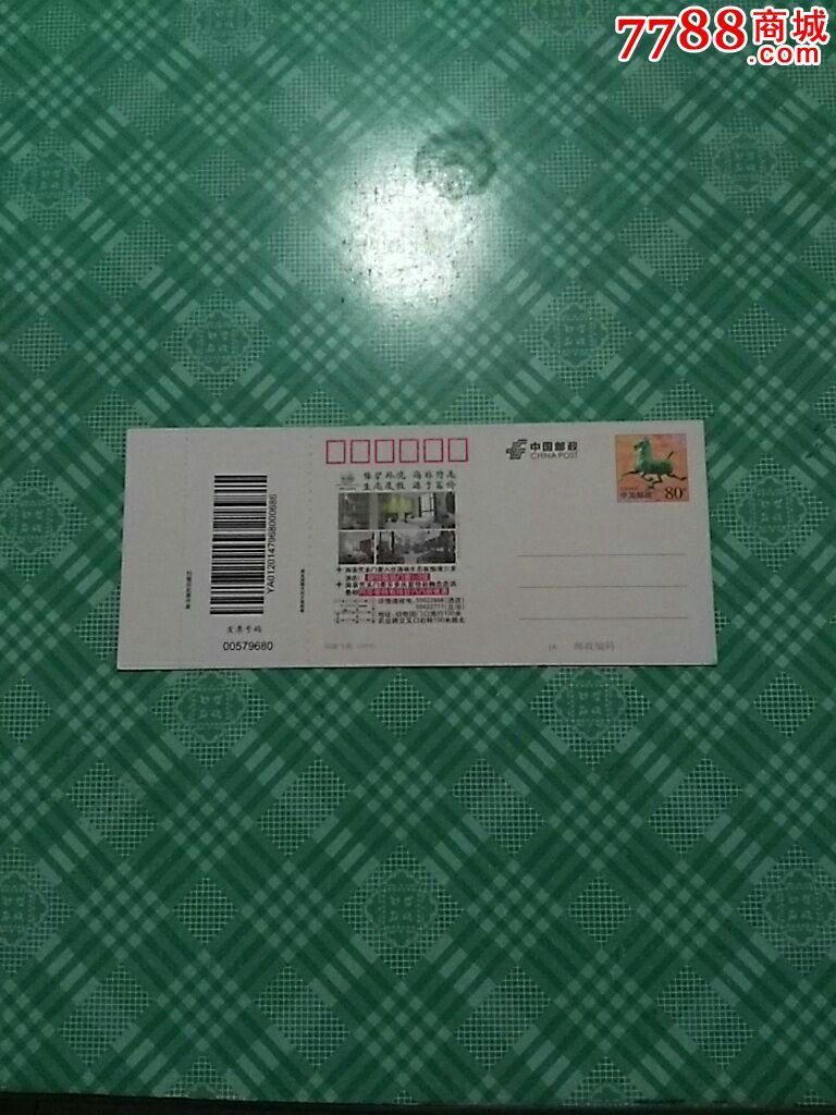 郑州动物园马片