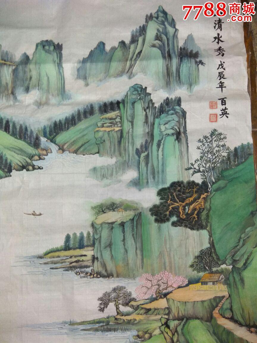 山水画-au14106098-水粉/水彩原画-加价-7788收藏