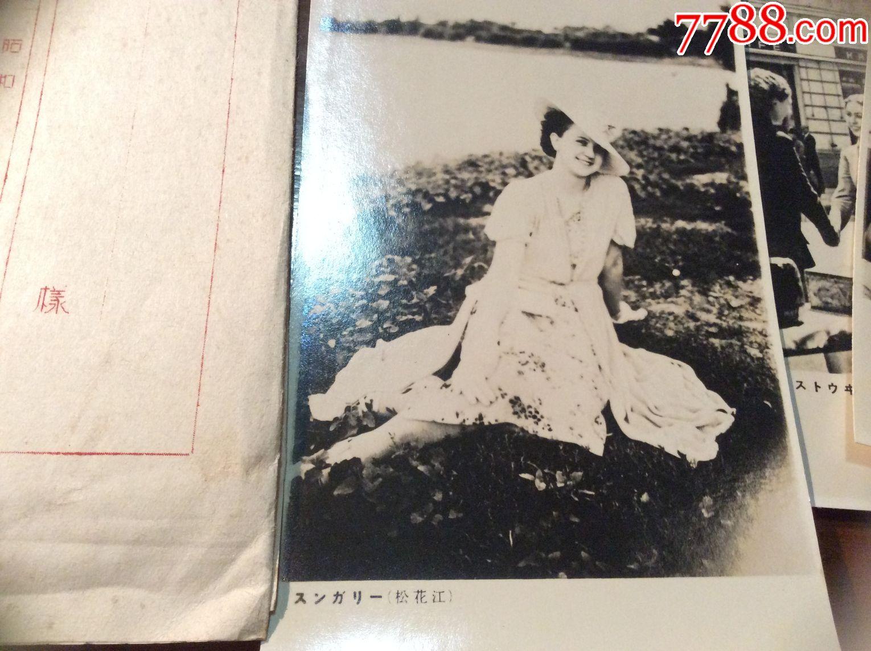 民国哈尔滨的俄罗斯美女大尺寸老照片5枚,带风v美女有哪些美女图片
