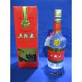 52度92-09-05五粮液酒瓶----四川省宜宾五粮液酒厂出品,有外包装纸盒图片