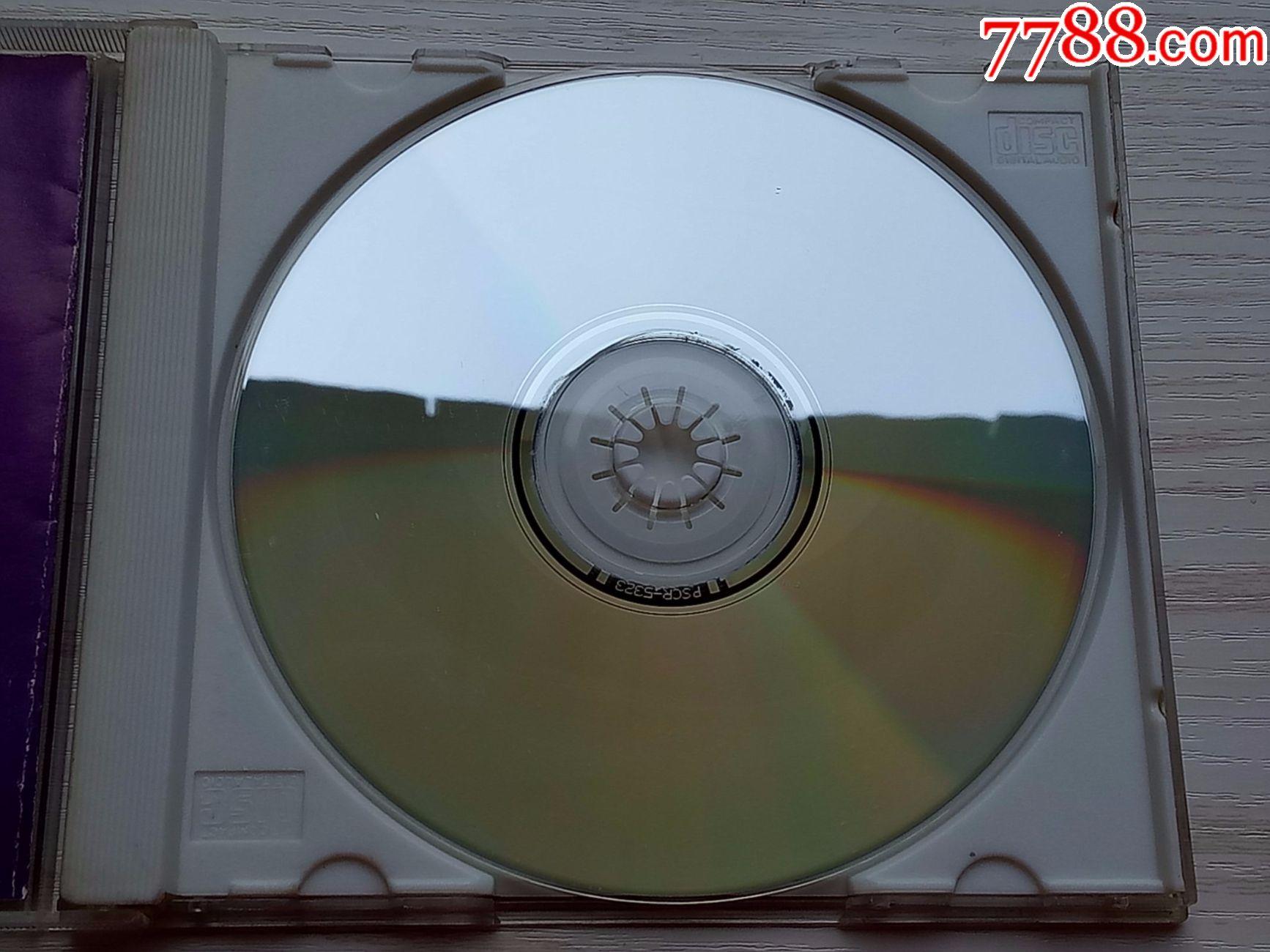 madeinjapan图片_外语cd——谷村新司安全地带(madeinjapan)