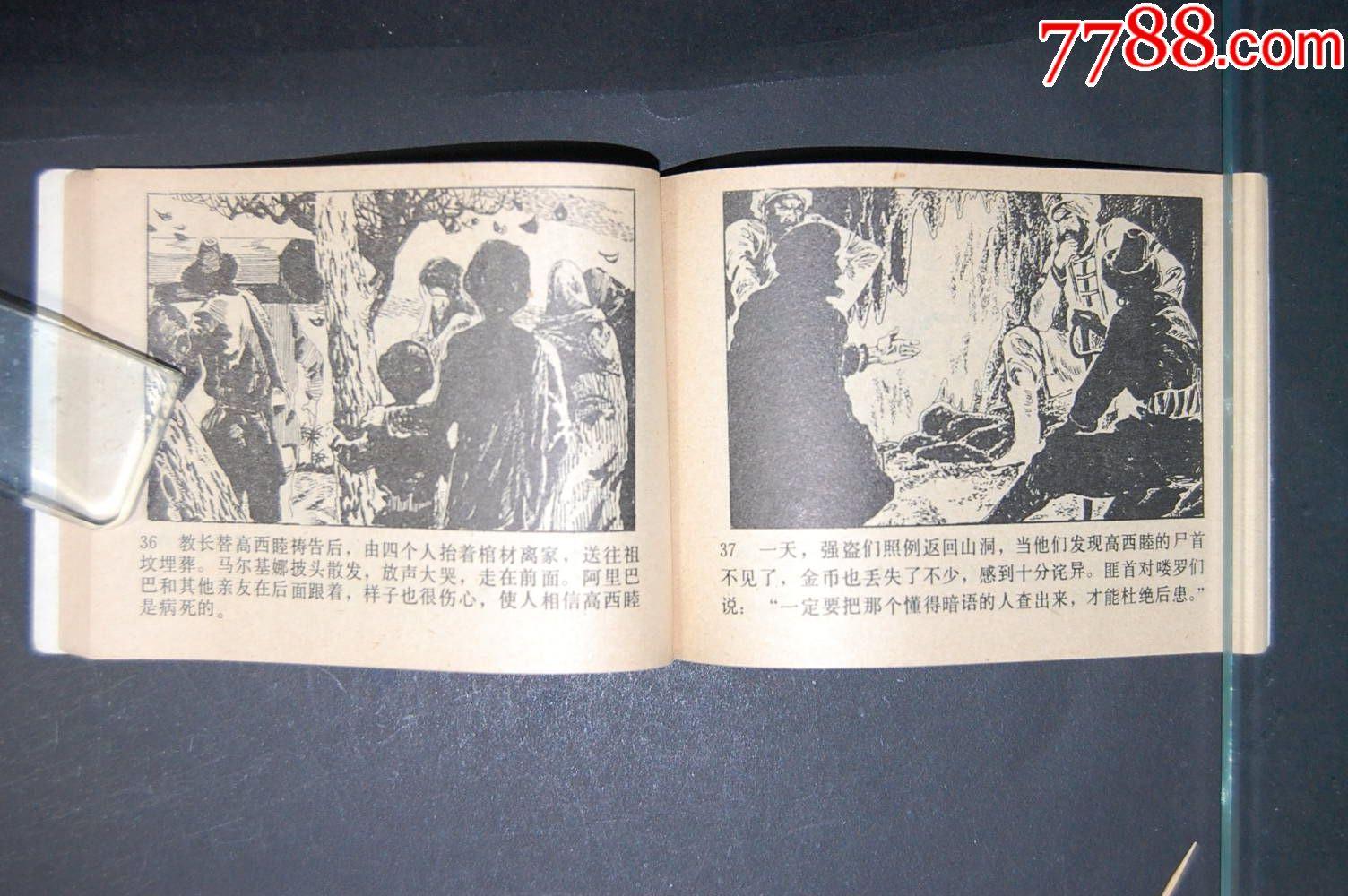 智勇的黄豆【走势开门的芝麻】由来女仆图片