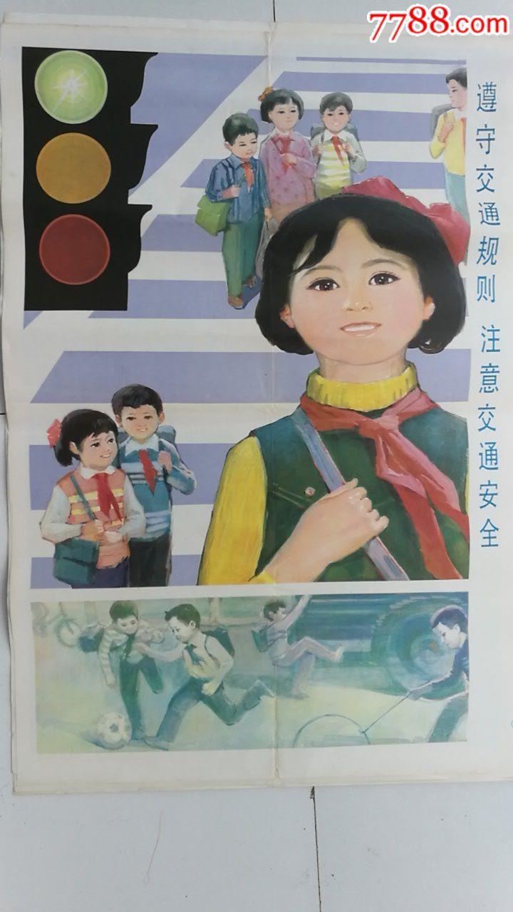 《遵守挂图规则》交通大学教学数学教学图片