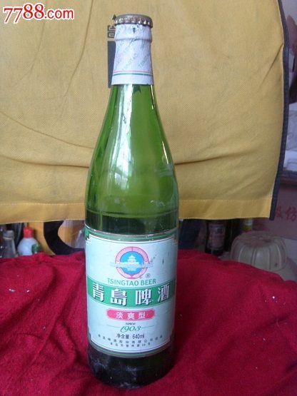 青岛啤酒瓶