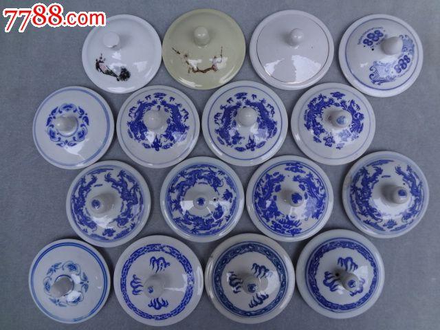 16只青花瓷杯盖合出,花纹图案各不相同,青花老瓷杯盖子