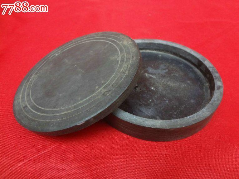 石制圆形老砚台,带盖,直径10cm,品好