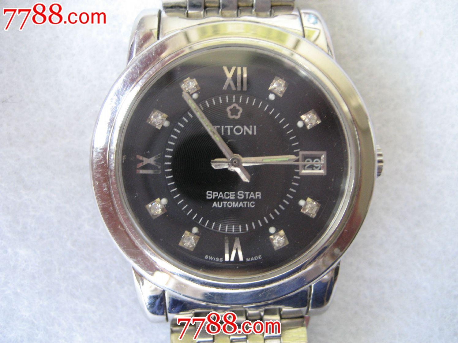 瑞士品牌梅花手表图片