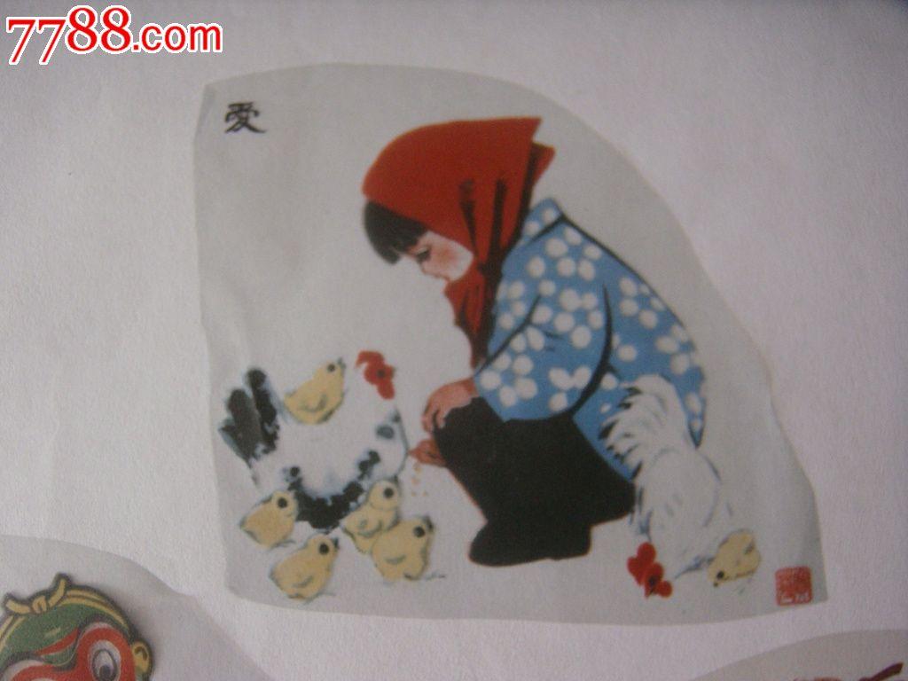 三张儿童图案,陶瓷贴花纸
