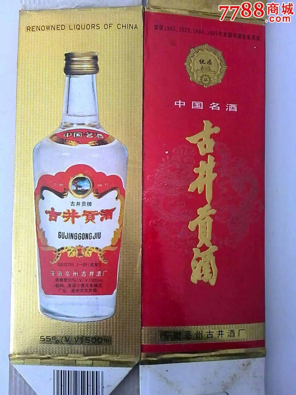 茶室古井酒盒包装设计展开图日本贡酒院落设计图图片