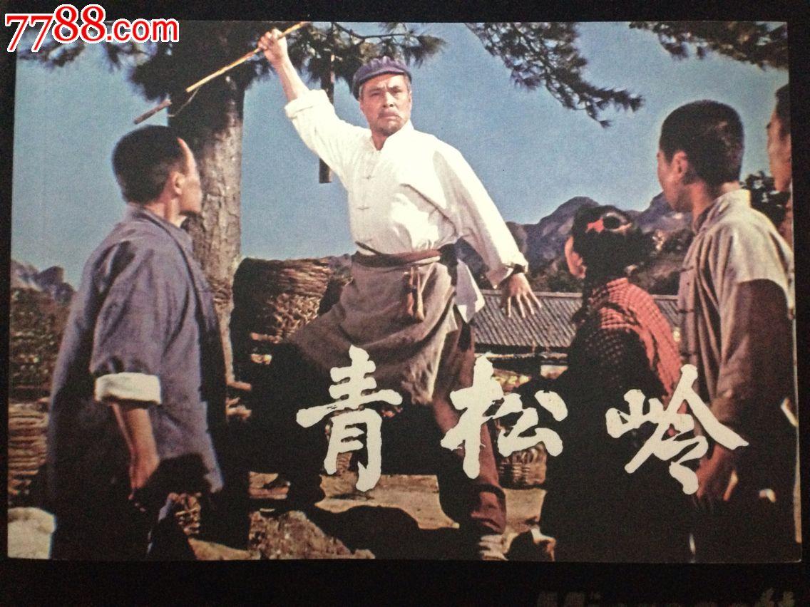 """""""西游""""师徒合作新电影《财迷》 六小龄童马德华汪粤刘大刚都来了!"""