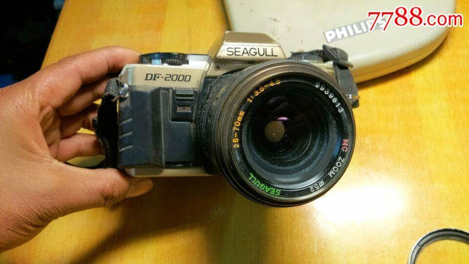 海鸥df----2000相机