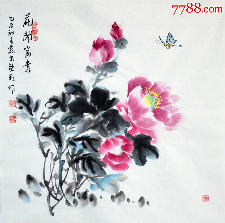 河北美协会员李双彩国画写意花鸟画牡丹《花开富贵》hn2580图片