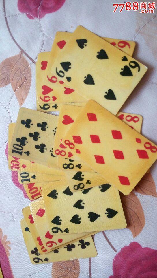 手工电木虎牌,扑克牌,普通扑克,八十年代(20世纪),飞禽走兽,矩形,其他