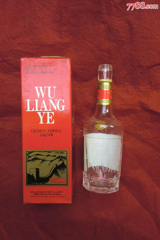 1994年:39°(度)五粮液酒瓶(含外包装酒盒)失酒瓶铝质图片
