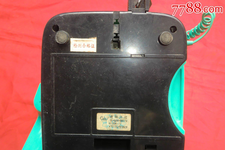 80年代产:上海沛丰公用投币电话机图片