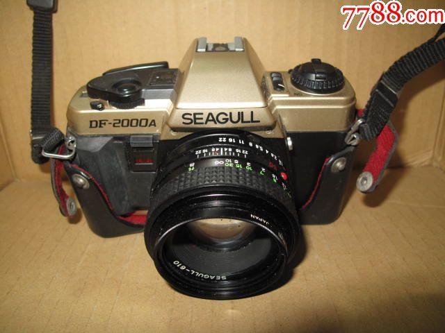 海鸥df-2000a