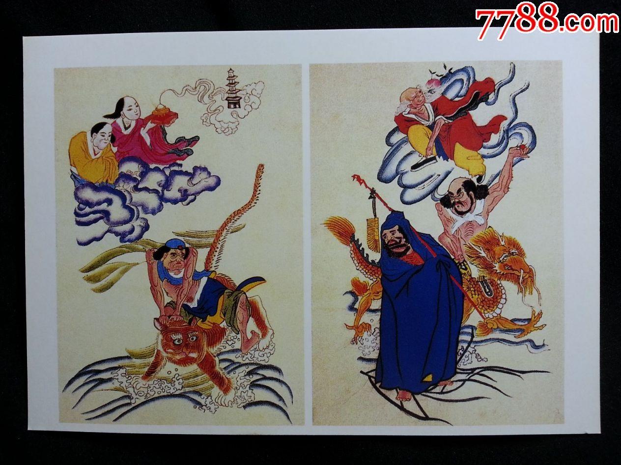 中国年画珍品:绵竹木板年画《降龙伏虎罗汉》【2002