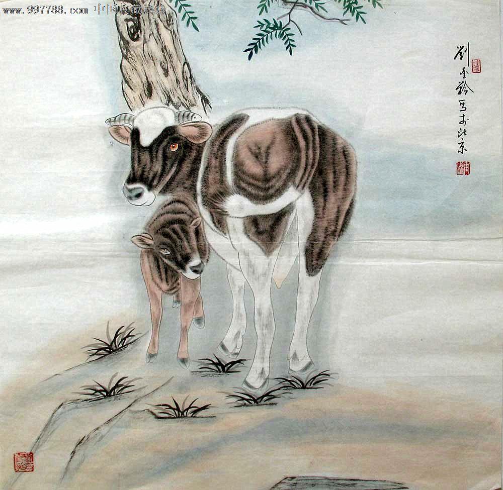 中国美术家协会天津分会副主席【刘奎龄】工笔动物画【牛】图片