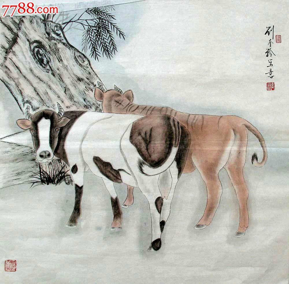 中国美术家协会天津分会副主席【刘奎龄】工笔动物画【牛】
